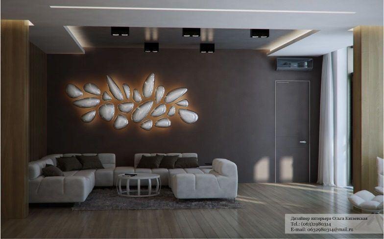 дизайн интерьера квартиры, дизайнер интерьера Ольга Катаевская, дизайн интерьера гостиной, дизайнерские идеи интерьера, дизайнеры интерьера